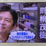 【動画配信】「サンデージャーナル」にゲスト出演
